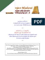 Thirukadavur Pirapantham