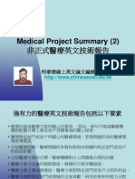 Medical Project Summary(2)