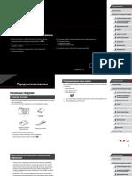 PowerShot_G7_X_Manual_RU.pdf