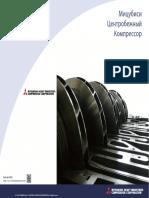 Compressor Mitsubishi RUS.pdf