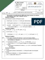 examen-national-maths-sciences-et-technologies-2017-rattrapage-corrige