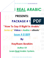 Learn Arabic Online Learn Arabic How to Arabic Lesson 01 Haytham Ibrahim