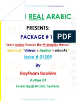 Learn Arabic Online Learn Arabic Majestic Names Lesson 01 Haytham Ibrahim