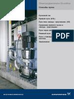 Motor_book_pusk.pdf