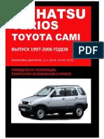 Daihatsu TERIOS 1997-2006_Toyota Cami 1999-2005.pdf
