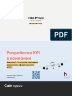 01 What is KPI.pdf