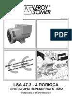 LSA-47.2.pdf