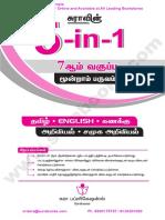 SURA'S 7th Std 5 in 1 Term 3 TM Sample Study Materials