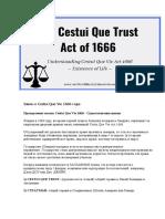 Закон о Cestui Que Vie 1666 года