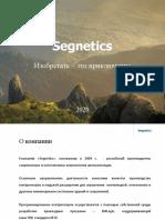 Presentation_ru_2020.pptx