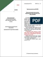 bi-11-ege-2020-demo.pdf