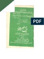 Zabi-E-Maood Author Ch.S.K.Niaz