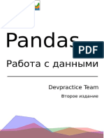 Devpractice Team - Pandas book