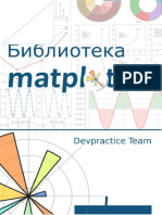 Matplotlib.book