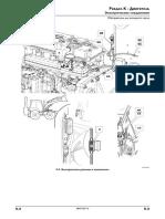 SectionK_11.pdf