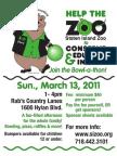 Staten Island Zoo Bowl-a-Thon Fundraiser