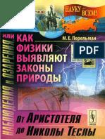 -_(-!-~1.PDF