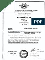 СТ102-ВД