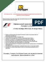 CPCD30