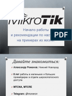 presentation_3577_1465473597.pdf
