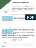 Математиа
