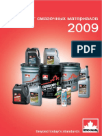 PCL_catalog2009