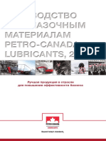 PCL-Handbook-2017-LUB1007R