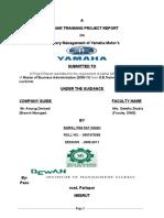 yamaha  Inventory motors