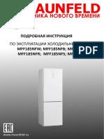maunfeld-instruktsiya-kholodilnik-mff185nf