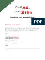 diccionario de kanjis japoneses gunkan