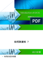 Excel_Class 2_1091 (1)