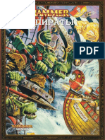 Orki_Piraty_v_3_0.pdf