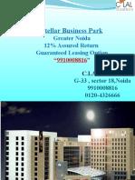 stellar business park 9910008816