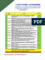 тематический план занятий hospital pediatrics
