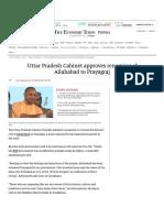 Allahabad Name Change to Prayagraj_ Uttar Pradesh Cabinet approves renaming of Allahabad to Prayagraj