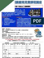 991020中國大陸進出口實務.pdf