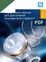 porshnevye_koltsa_dlya_dvig_rus_copy