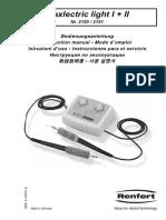 Электрошпатель waxlectric-light