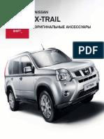 Accessory+Brochure+XTRAIL+2012