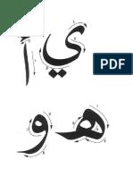Alphabet Arabe