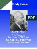 Zulfi My Friend (Urdu Version)