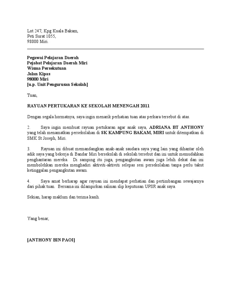 Surat pindah sekolah