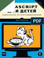 22145329.pdf
