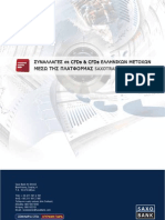 CFDs Manual for SaxoTrader