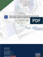 FUTURES SaxoTrader Manual