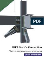 IDEA_StatiCa_-_Chasto_zadavaemye_voprosy