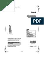 panasonic-kx-tg1311.pdf
