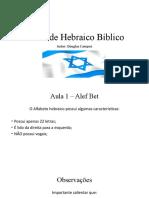 Curso de Hebraíco Bíblico - Aula 1