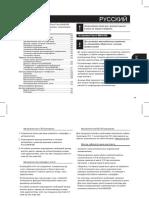 Mki9100 Manual