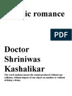 COSMIC_ROMANCE__DR._SHRINIWAS_KASHALIKAR